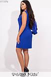 Платье в больших размерах с жакетом из органзы vN5279, фото 5