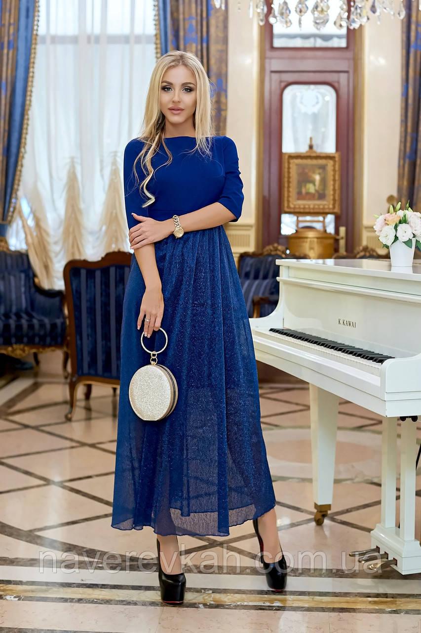 Женское вечернее длинное платье трикотаж черное синее пудра 42-44 46-48