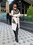 Женское пальто кардиган из экозамши и экомеха баран vN5306, фото 5