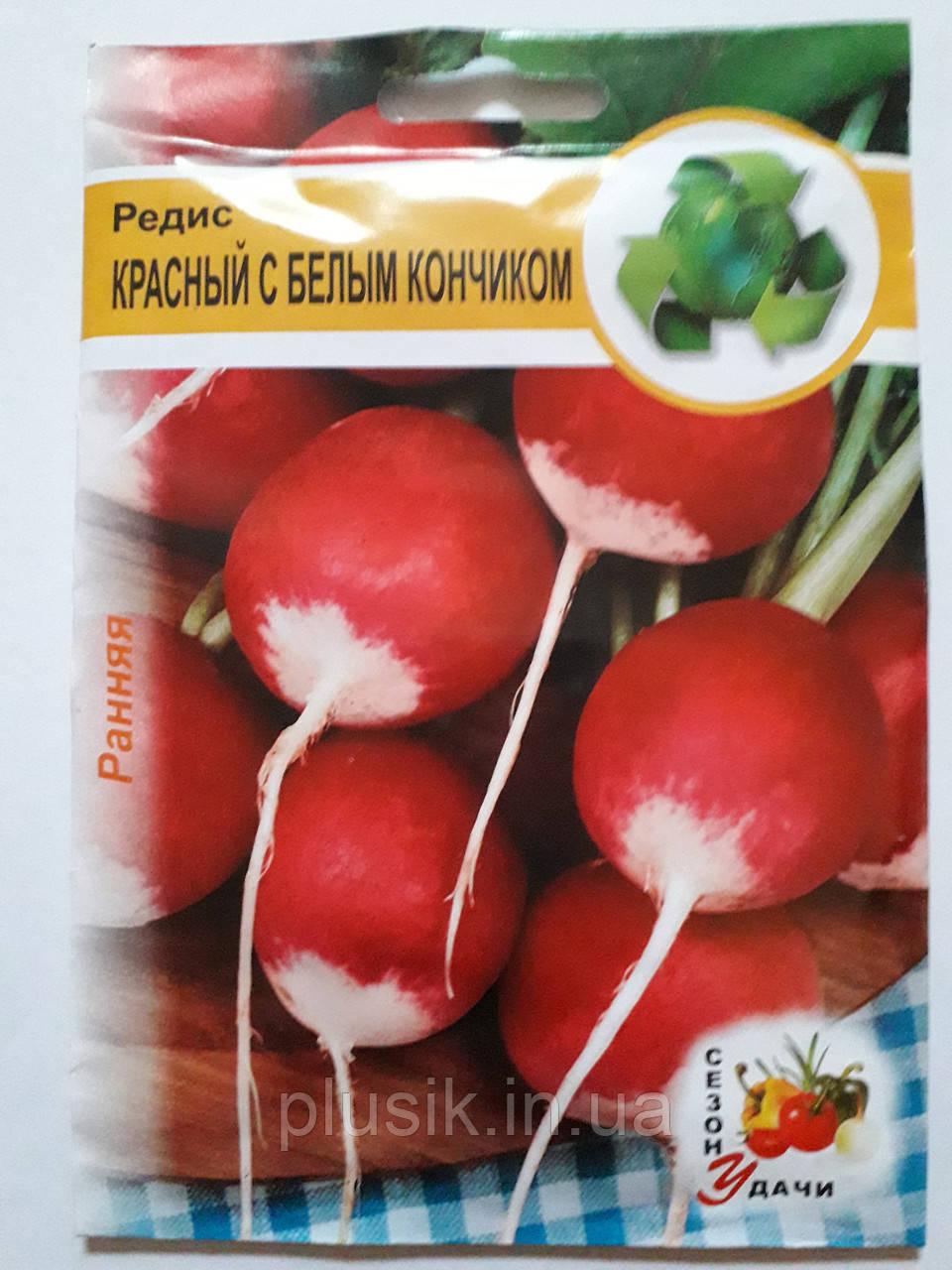 Редис Червоний з білим кінчиком 3 р ранній (мінімальне замовлення 25 пачок)