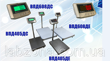 Нові моделі ваг від Днепровес у Лабзоні
