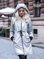 Женская осенняя куртка парка плащевка овчина хаки черное синее марсала горчица оливка серебро меланж С М Л, фото 1