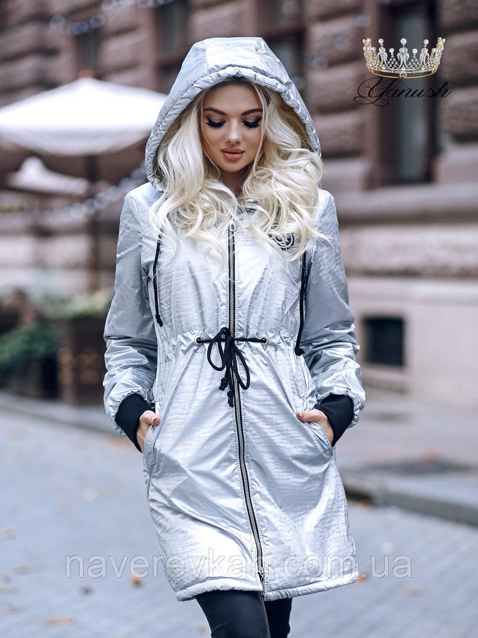 Женская осенняя куртка парка плащевка овчина хаки черное синее марсала горчица оливка серебро меланж С М Л