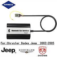 DOXINGYE эмулятор CD чейнджера адаптор USB AUX Hands-free Chrysler Dodge Jeep 2002-2005, фото 1