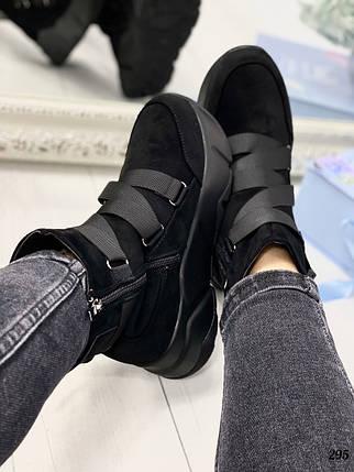 Зимние спортивные ботинки, фото 2