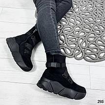 Зимние спортивные ботинки, фото 3