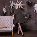Платье - рубашка с асимметричной пышной юбкой и длинным рукавом vN5332, фото 2