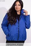 Короткая демисезонная куртка в больших размерах на молнии с воротником стойкой vN5360, фото 5