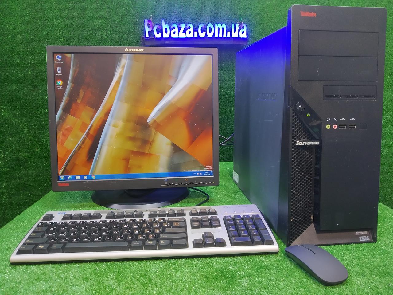 "Комплект Lenovo M55, 2 ядра, 4 ГБ ОЗУ, 160 Гб HDD + монитор 19"" Lenovo , Полностью настроен!"
