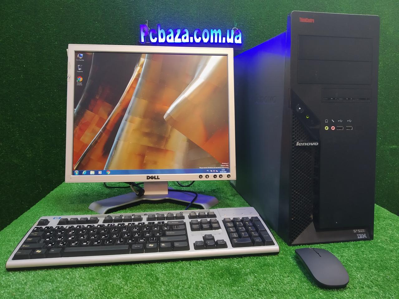 """Комплект Lenovo M55, 2 ядра, 4 ГБ ОЗУ, 320 Гб HDD + монитор 19"""" Dell, Полностью настроен!"""