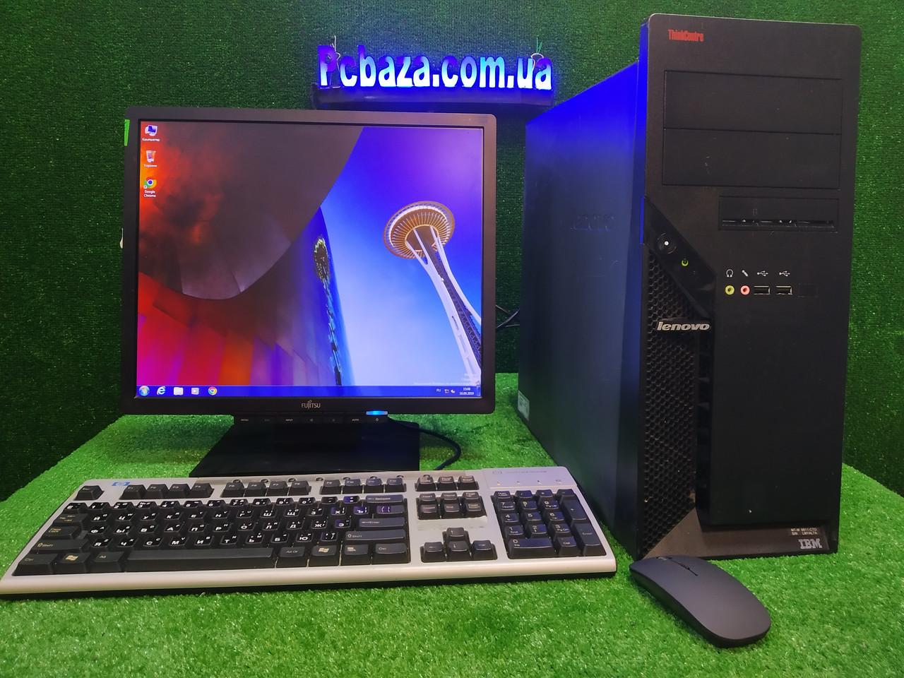 """Комплект Lenovo M55, 2 ядра, 4 ГБ ОЗУ, 320 Гб HDD + LED монитор 19"""" Fujitsu , Полностью настроен!"""