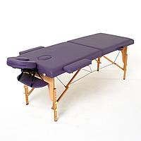 Массажная кушетка RelaxLine Laguna (Фиолетовая, PVC-кожа, складная)