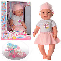 Пупс кукла Baby Born Бейби Борн BL011F-S-UA Маленькая Ляля новорожденный с аксессуарами