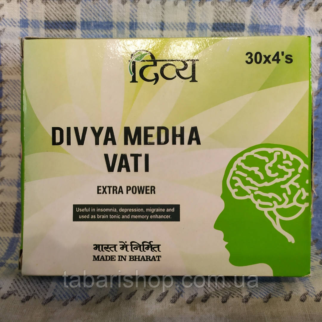 Медха Вати, Divya Medha Vati Patanjali, №120
