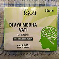 Медха Вати, Divya Medha Vati Patanjali, №120, фото 1
