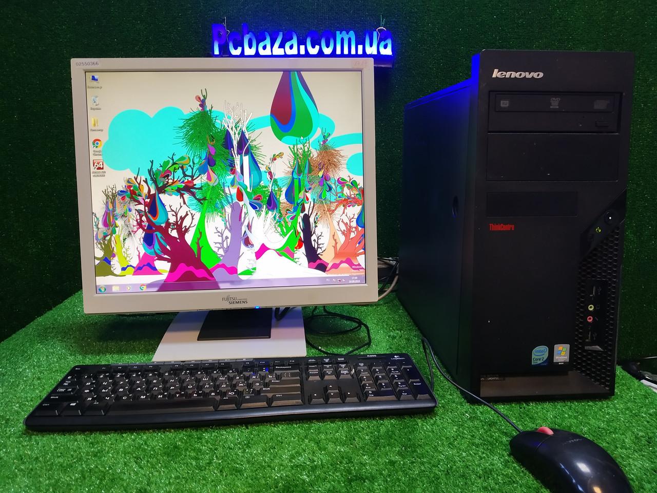 "Комплект Lenovo M55, 2 ядра, 4 ГБ ОЗУ, 500 Гб HDD + монитор 19"" Fujitsu ( со звуком! ), Полностью настроен!"