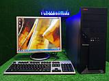 """19"""" PVA+2 ядра, 4 ГБ ОЗУ, 500 Гб HDD,настроен!, фото 3"""