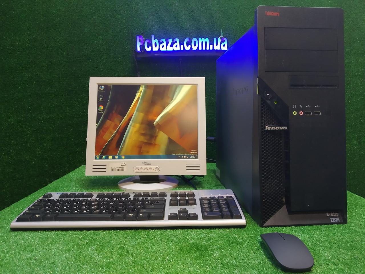 """Комплект Lenovo, 2 ядра, 4 ГБ ОЗУ, 500 Гб HDD + монитор 15"""" Fujitsu, Полностью настроен!"""