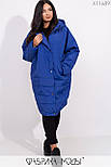 Плащевое женское пальто оверсайз в больших размерах с капюшоном и карманами vN5371, фото 2