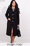 Кашемировое женское пальто в больших размерах на пуговицах и с карманами vN5378, фото 2