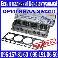 Головка блока цилиндров Газель, Волга двигатель 402 (ГБЦ) (А93) с клап.,прокл.и крепеж. (ЗМЗ) 402.3906562