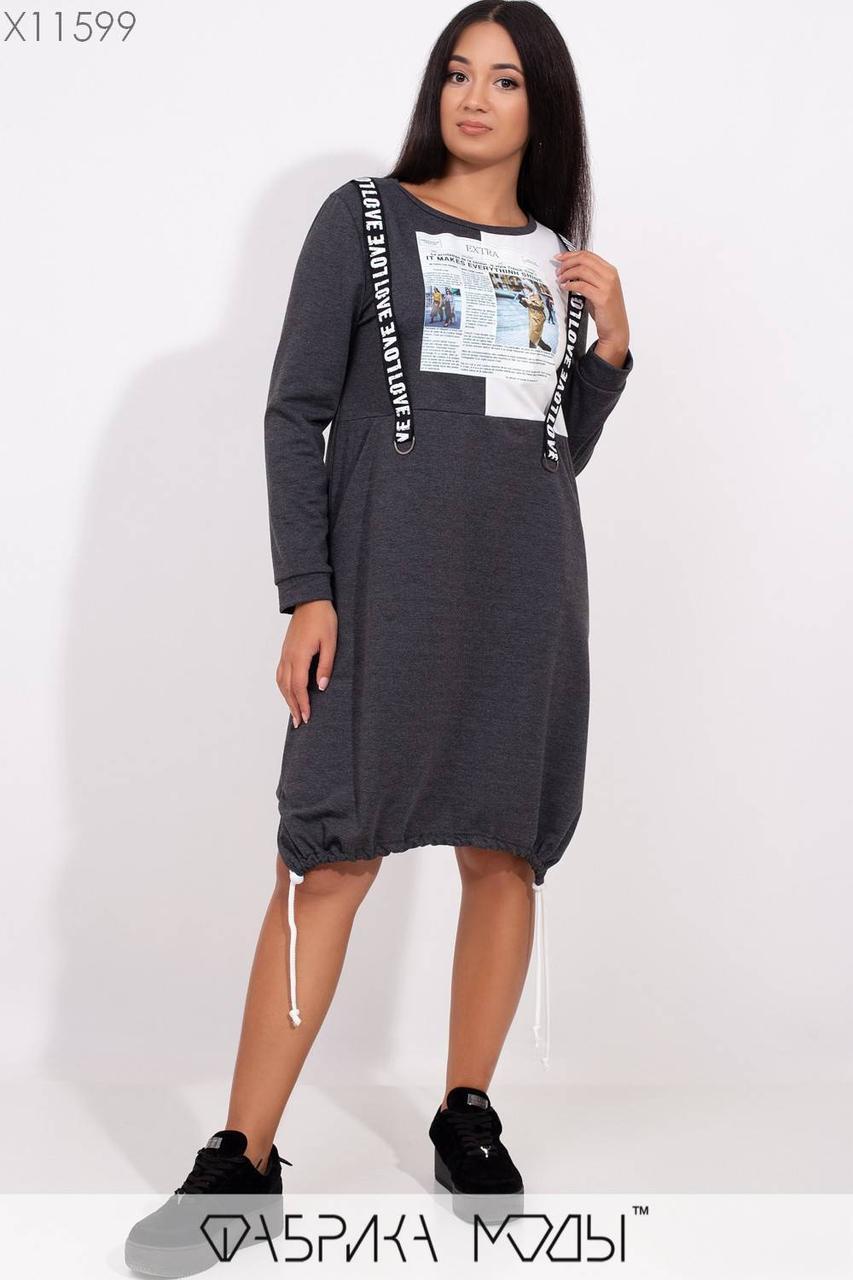 Свободное платье в больших размерах с кулиской по низу и длинным рукавом vN5386