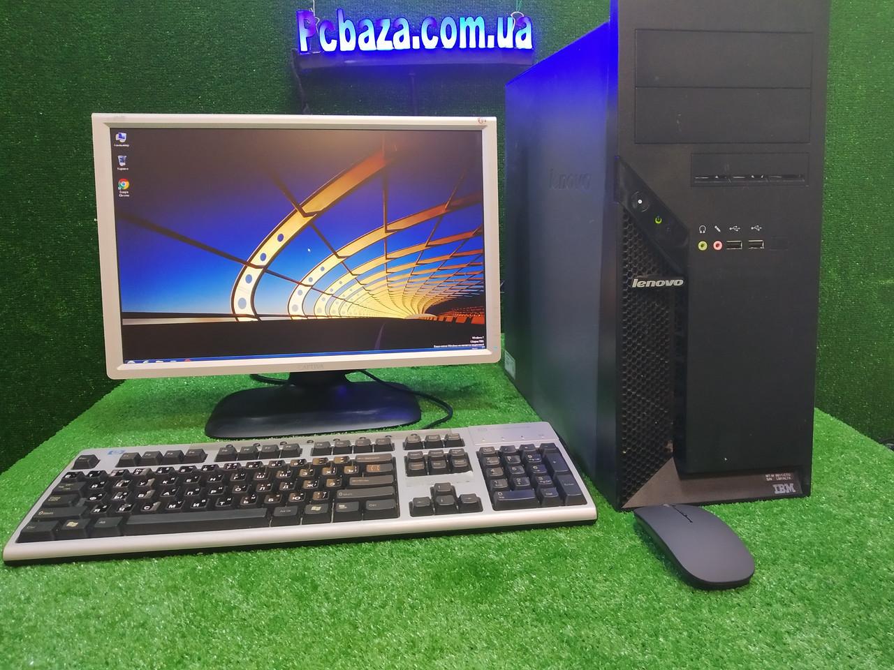 "Комплект Lenovo M55, 4 ядра, 4 ГБ ОЗУ, 500 Гб HDD + монитор 19"" Широкий , Полностью настроен!"