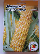 Кукуруза сахарная Бондюэль F1 30 г ранняя (минимальный заказ 10 пачек)