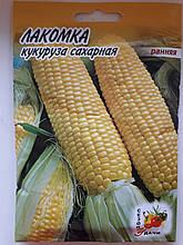 Кукуруза сахарная Лакомка 30 г ранняя (минимальный заказ 10 пачек)