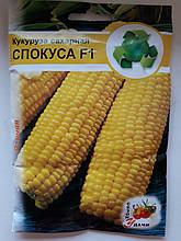 Кукуруза сахарная Спокуса F1 30 г ранняя (минимальный заказ 10 пачек)