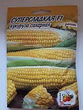 Кукуруза сахарная Суперсладкая F1 30 г ранняя (минимальный заказ 10 пачек)