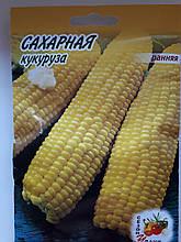 Кукуруза Сахарная 30 г ранняя (минимальный заказ 10 пачек)