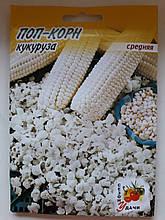 Кукуруза Поп-Корн 20 г средняя (минимальный заказ 10 пачек)