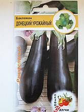 Баклажан Донецкий Урожайный 0,5 г раннеспелый (минимальный заказ 25 пачек)