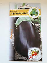 Баклажан Ультраранний 1,5 г ранний (минимальный заказ 10 пачек)