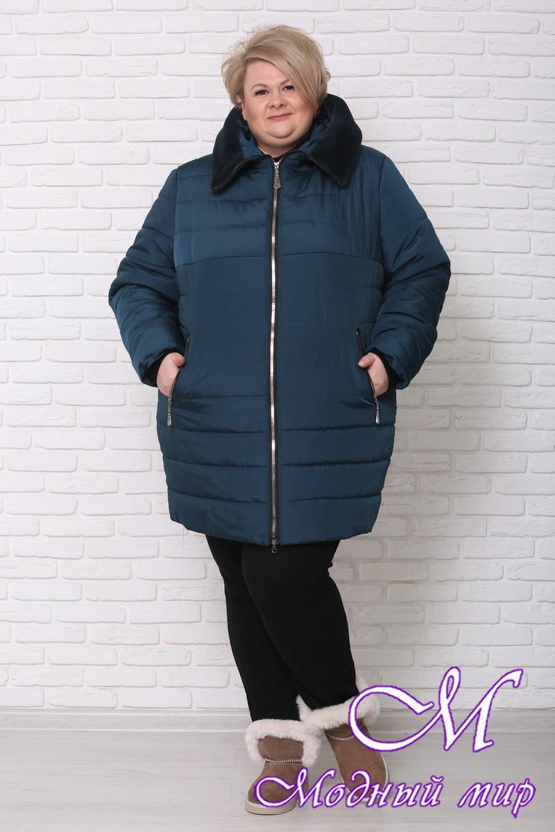 Женская зимняя куртка больших размеров (р. 60-72) арт. Куртка с мутоном № 1-2