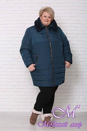 Женская зимняя куртка больших размеров (р. 60-72) арт. Куртка с мутоном № 1-2, фото 2