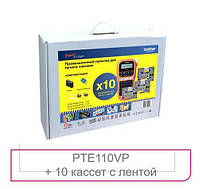 Принтер для печати наклеек Brother P-Touch PT-E110VP в кейсе с доп.расходными материалами