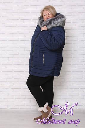 Женская зимняя куртка большого размера (р. 54-72) арт. Куртка с мехом № 2, фото 2