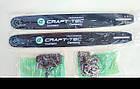 Бензопила Craft-tec CT-5000 (прозора кришка) 2 шини, 2 ланцюги, фото 4
