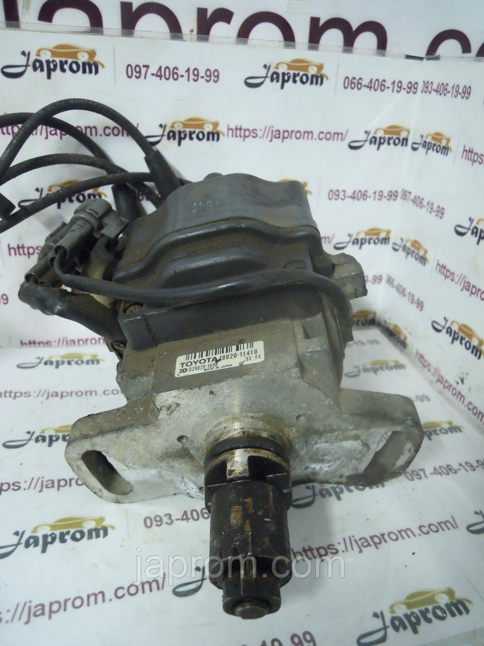 Распределитель (Трамблер) зажигания Toyota Paseo 1995-1999г.в. 1.5 16V 5E-FE