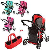 Детская коляска для кукол трансформер с люлькой MELOGO 9672 Гарантия качества