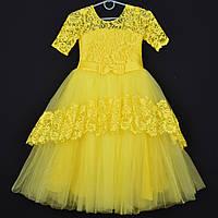 """Платье нарядное детское """"Кармелита"""". 6-7 лет. Желтое. Оптом и в розницу"""