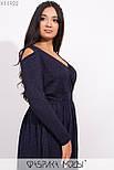 Довга сукня у великих розмірах з верхом на запах і напиленням vN5469, фото 2