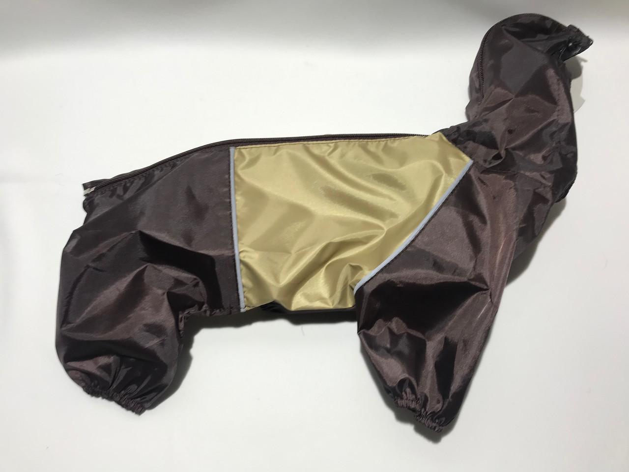 Комбінезон - дощовик 29 см розм 1 з капюшоном коричневий/бежевий для собак