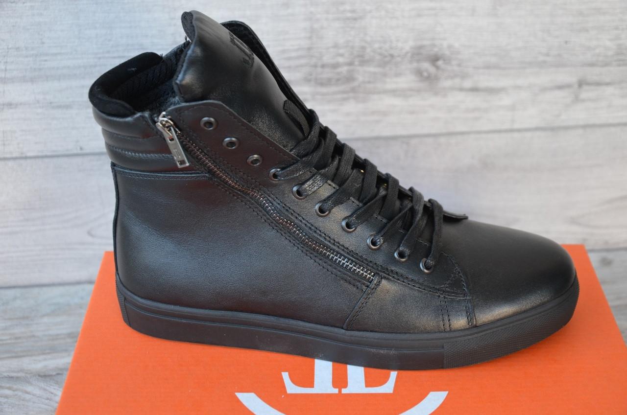 Зимние Мужские Ботинки Высокие Level черные кожа