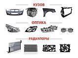 Решітка радіатора седан TOYOTA COROLLA 2006 - р. в., фото 3