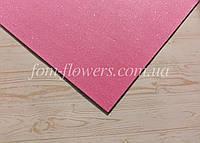 Глиттерный фоамиран,  20х30 см (А4), розовый.