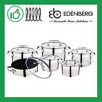 Набор кастрюль из нержавеющей стали 12 предметов Edenberg (EB-4067)