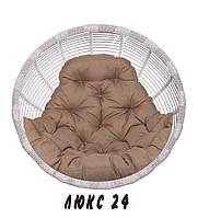 """Подушки для кресла-кокон """"Люкс 24"""""""